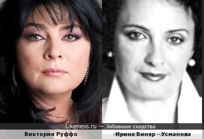 Виктория Руффо и Ирина Винер - Усманова
