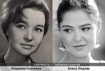 Людмила Гурченко и Елена Лядова