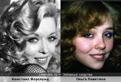 Ольга Левитина похожа немного на Констанс Форслунд