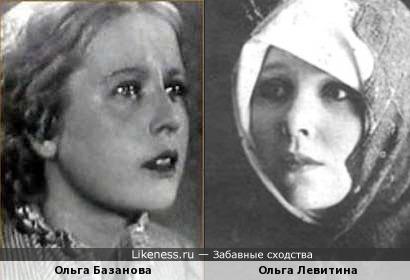 Ольга Базанова и Ольга Левитина
