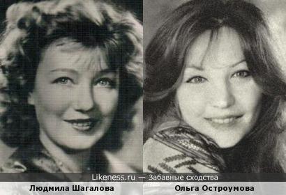 на этом фото Людмила Шагалова напомнила Остроумову