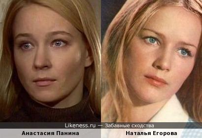 Анастасия Панина и Наталья Егорова
