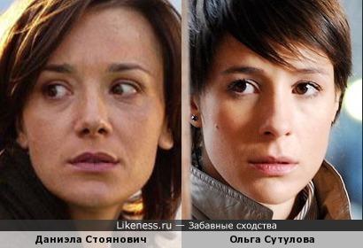 Даниэла Стоянович и Ольга Сутулова