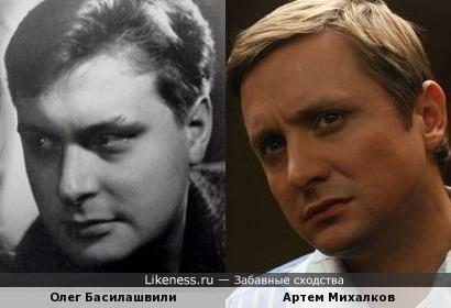 Артем Михалков немного похож на молодого Олега Басилашвили