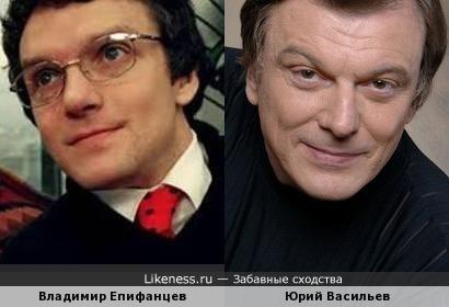 Владимир Епифанцев и Юрий Васильев