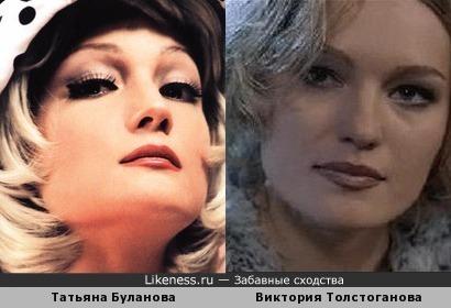 Толстоганова тут на Буланову смахивает...