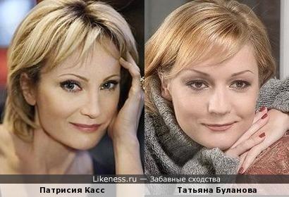 Патрисия Касс и Татьяна Буланова