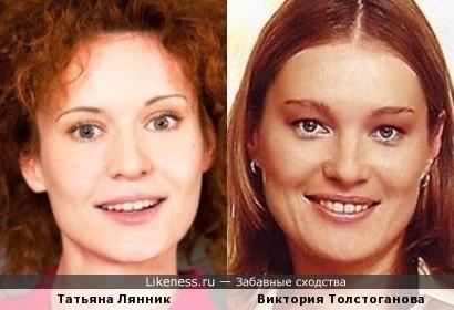 вроде разные, а вроде похожи))))