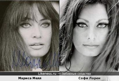 Мариса Мелл и Софи Лорен