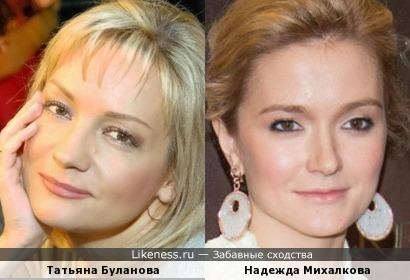 Татьяна Буланова и Надежда Михалкова