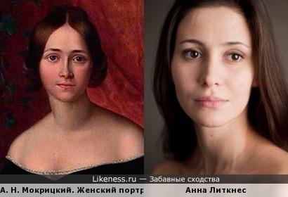 Женский портрет 1841г и Анна Литкнес