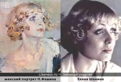 Елена Шанина на портрете Н.Фешина