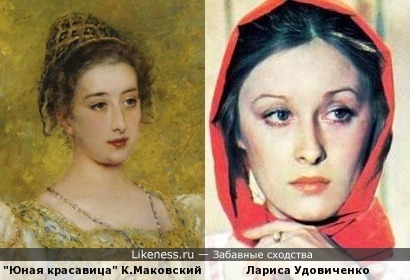 """""""Юная красавица"""