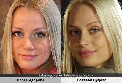 Олга Сидорова и Наталья Рудова