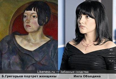Инга Оболдина похожа на женщину с портрета