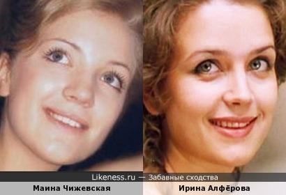 Маина Чижевская на этой фоте напомнила Ирину Алфёрову