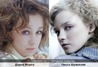 Дарья Мороз и Ольга Шувалова