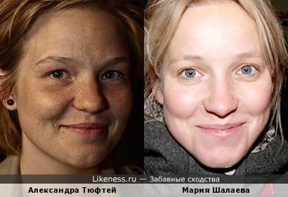 Александра Тюфтей и Мария Шалаева