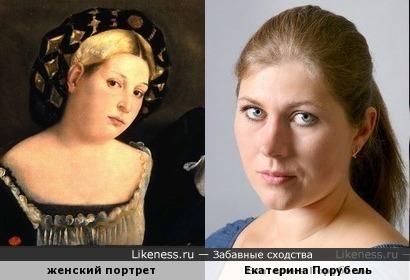 Екатерина Порубель похожа на даму с портрета Пальма ильВеккьо