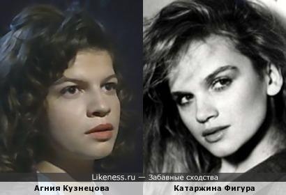 Агния Кузнецова и Катаржина Фигура