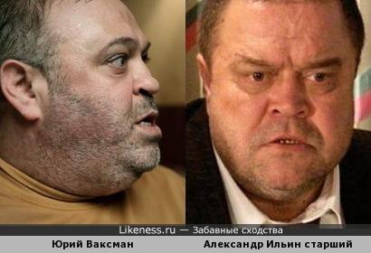 ...отрицательные персонажи )))))