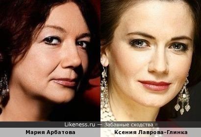 Мария Арбатова и Ксения Лаврова-Глинка
