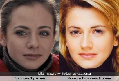 ...на этих фотках они похожи немного)))