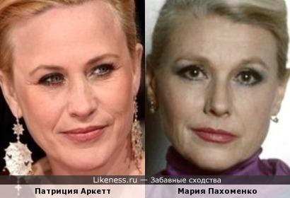 ...мне Аркетт на этом фото напомнила Марию Пахоменко...чуть-чуть)))