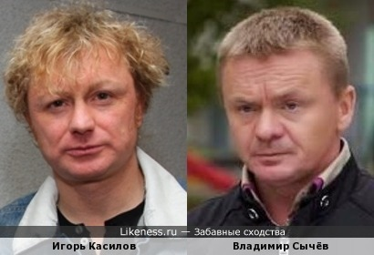 Игорь Касилов(новые русские бабки) и Владимир Сычёв