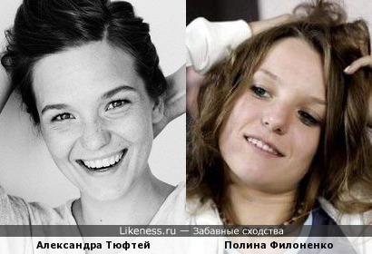 Александра Тюфтей и Полина Филоненко