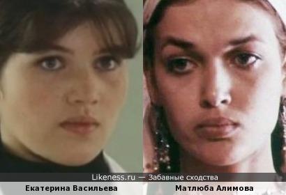 Екатерина Васильева и Матлюба Алимова