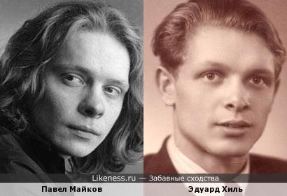 молодой Павел Майков и молодой Эдуард Хиль