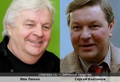 Иво Линна и Сергей Колтаков