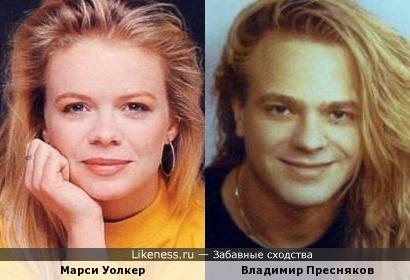 Марси Уолкер и Владимир Пресняков
