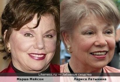 Марша Мейсон и Лариса Латынина