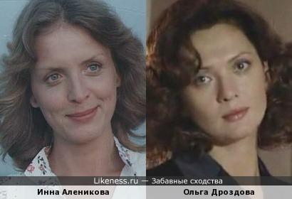 Инна Аленикова и Ольга Дроздова