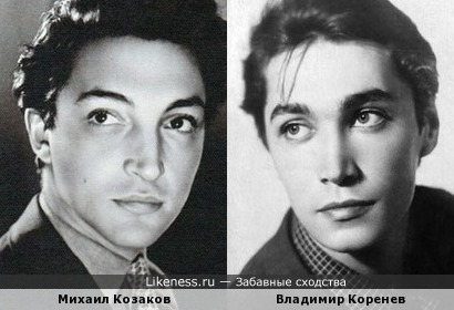 красавцы )...на этих фотках они похожи немного)))