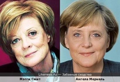 Мэгги Смит и Ангела Меркель...что-то есть общее