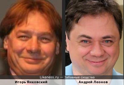 Игорь Янковский и Андрей Леонов...улыбнулись)
