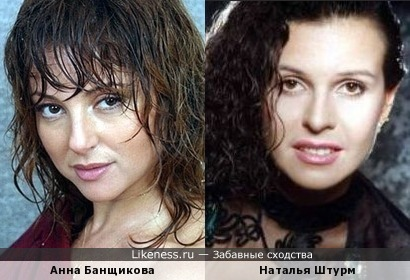 Наталья Штурм и Анна Банщикова