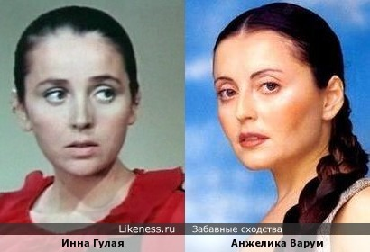 Инна Гулая и Анжелика Варум