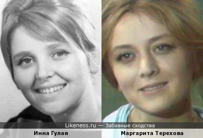 Инна Гулая и Маргарита Терехова