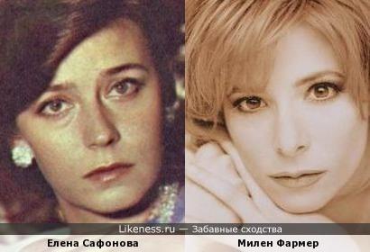 Елена Сафонова и Милен Фармер