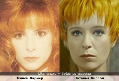 Милен Фармер и Наталья Фиссон