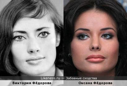 красавицы Фёдоровы