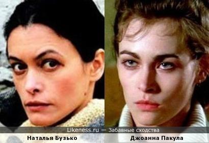 Наталья Бузько и Джоанна Пакула