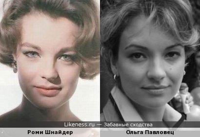 Ольга Павловец похожа на Роми Шнайдер