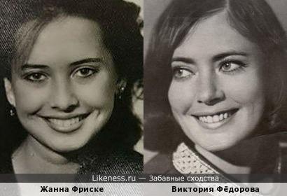 Жанна Фриске и Виктория Фёдорова