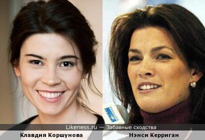 Клавдия Коршунова и Нэнси Керриган