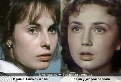 на этом фото Апексимова напомнила Елену Добронравову
